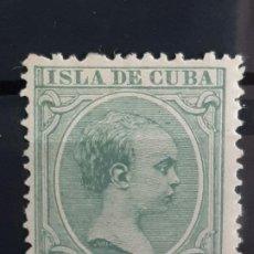 Francobolli: CUBA , EDIFIL 127 *, YVERT 82, 1891-92. Lote 199341577