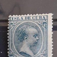 Timbres: CUBA , EDIFIL 149 ** , YVERT 92 , 1896-97. Lote 199375582
