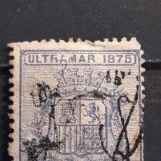 Selos: PUERTO RICO , EDIFIL 5, DEFECTUOSO, YVERT 5, 1875. Lote 199992626
