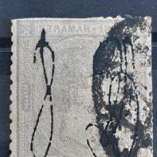 Timbres: PUERTO RICO , EDIFIL 8 , DEFECTO, YVERT 8, 1876. Lote 199993100