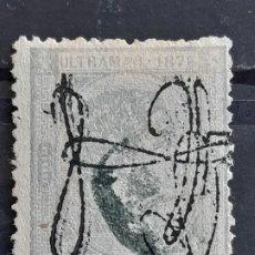 Selos: PUERTO RICO , EDIFIL 11, YVERT 11, 1876. Lote 199993958