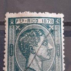 Selos: PUERTO RICO , EDIFIL 20 , YVERT 20, 1878. Lote 200009955