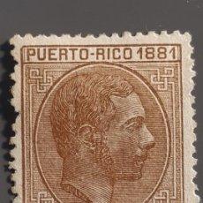Sellos: PUERTO RICO , EDIFIL 52 , DEFECTO, YVERT 52 , 1881. Lote 218553103