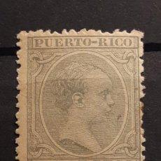 Selos: PUERTO RICO , EDIFIL 95 * , YVERT 95, 1891-92. Lote 200310257