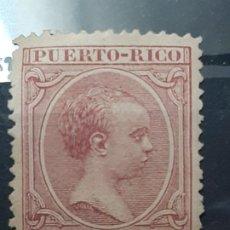 Selos: PUERTO RICO , EDIFIL 97 * , YVERT 97 , 1891-92. Lote 200310485