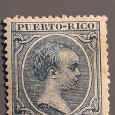 Sellos: PUERTO RICO , EDIFIL 99 (*), YVERT 99, 1891-92. Lote 218553123