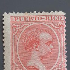 Selos: PUERTO RICO , EDIFIL 113 *, , YVERT 113, 1894. Lote 200326278