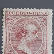Selos: PUERTO RICO , EDIFIL 114 , TRANSPARENCIA , YVERT 114, 1894. Lote 200327523