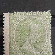 Francobolli: PUERTO RICO , EDIFIL 117 * * , YVERT 117, 1896-97. Lote 200340455