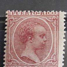 Selos: PUERTO RICO , EDIFIL 119 *, YVERT 119, 1896-97. Lote 200341945