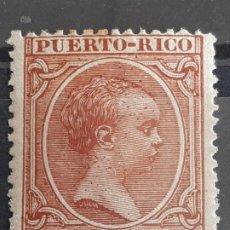 Selos: PUERTO RICO , EDIFIL 120 *, YVERT 120, 1896-97. Lote 200343552
