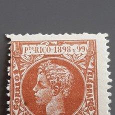 Selos: PUERTO RICO , EDIFIL 130 ** , YVERT 131, 1898. Lote 200522785