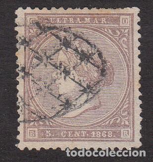 CUBA 1868 SELLO NUM. 22 USADO (Sellos - España - Colonias Españolas y Dependencias - América - Cuba)