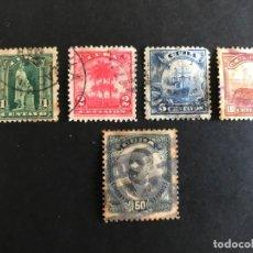 Sellos: CUBA CONJUNTO DIVERSOS USADOS 1905/7. Lote 201678643