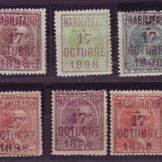 Sellos: AÑO 1898. PUERTO RICO 174/83 NUEVOS. MUY RARA. Lote 201767742