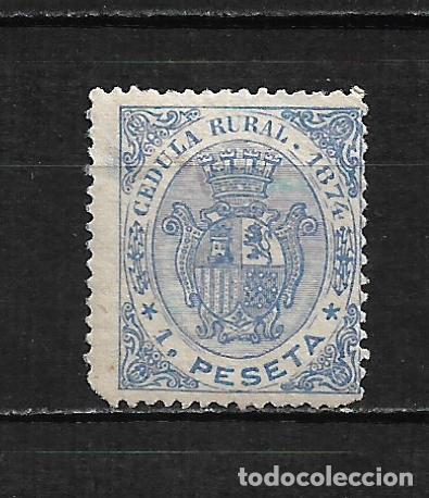PUERTO RICO FISCAL CEDULA RURAL 1874 1 PESETA * - 15/42 (Sellos - España - Colonias Españolas y Dependencias - América - Puerto Rico)