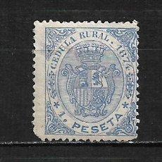Sellos: PUERTO RICO FISCAL CEDULA RURAL 1874 1 PESETA * - 15/42. Lote 201915653