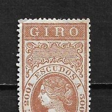 Selos: ESPAÑA CUBA FISCAL GIRO 1 ESC. 50 C. (*) - 15/43. Lote 201927350