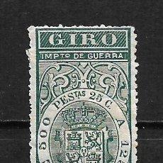 Selos: ESPAÑA CUBA FISCAL GIRO 62 CENTIMOS * - 15/43. Lote 201927672