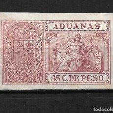 Sellos: ESPAÑA PUERTO RICO FISCAL 1898 ADUANAS 35 C. DE PESO (*) - 15/43. Lote 201927907