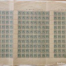 Sellos: PLANCHA CON 200 SELLOS MEDIA MILÉSIMA DE PESO 1896 - ISLA DE CUBA - ALFONSO XIII - RARÍSIMA PLANCHA. Lote 203216313