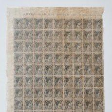 Sellos: PLANCHA CON 90 SELLOS 50 CENTIMOS DE PESETA 1877 - ISLA DE CUBA - ALFONSO XII - RARÍSIMA PLANCHA. Lote 203437581