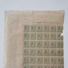 Sellos: PLANCHA CON 42 SELLOS 10 CENTAVOS DE PESO 1891 - ISLA DE CUBA - ALFONSO XIII - RARÍSIMA PLANCHA. Lote 203438012