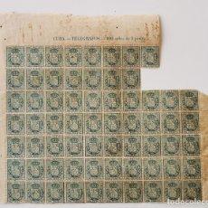 Sellos: PLANCHA CON 65 SELLOS UNA PESETA 1890 - TELÉGRAFOS - ISLA DE CUBA - PLANCHA RARÍSIMA. Lote 203440918