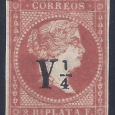 Sellos: CUBA. EDIFIL 10. ISABEL II. AÑO 1860. PAPEL BLANCO. SIN DENTAR. LUJO. VALOR CATÁLOGO: 345 €. MH *. Lote 203543378