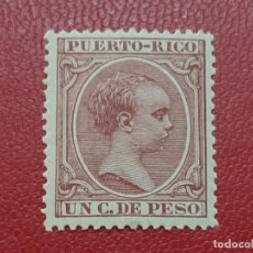 Sellos: SELLO ESPAÑA PUERTO RICO AÑO 1896 EDIFIL 119. Lote 204408305
