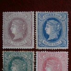 Sellos: ESPAÑA PRIMER CENTENARIO - ULTRAMAR - ANTILLAS - CUBA 1867 - EDIFIL 18/21 -.. Lote 204502293