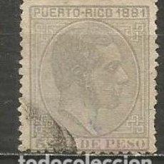 Sellos: PUERTO RICO EDIFIL NUM. 51 USADO. Lote 204529830
