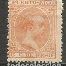 Sellos: PUERTO RICO EDIFIL NUM. 111 * NUEVO CON FIJASELLOS. Lote 204530415