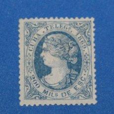 Sellos: 1869. ISABEL II. CUBA TELEGRAFOS, EDIFIL 4. 200 MILESIMAS (*) ESCASO. Lote 204649345