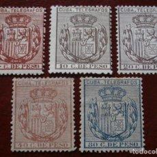 Sellos: ESPAÑA - PRIMER CENTENARIO - CUBA TELEGRAFOS 1889 NUEVOS - EDIFIL 68/72 -.. Lote 204685148