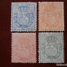 Sellos: ESPAÑA - PRIMER CENTENARIO - CUBA TELEGRAFOS 1892 - EDIFI 73/76 -.. Lote 204687766
