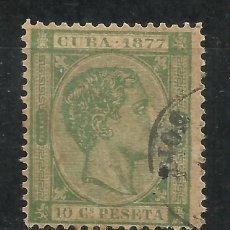 Sellos: SO65-SELLO COLONIA ESPAÑOLA ANTILLAS 1877 ALFONSO XIII 35,00€ USADO CARIBE.SIGLO XIX. VEA.. Lote 204819122