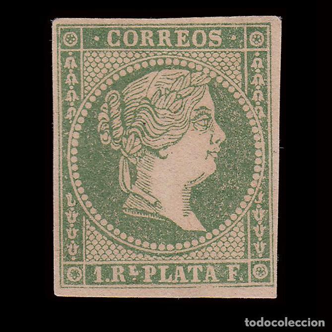 ANTILLAS.1857 ISABEL II.1 R. VERDE .NUEVO(*)MNG. EDIFIL.8 (Sellos - España - Colonias Españolas y Dependencias - América - Antillas)