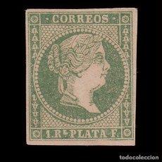 Sellos: ANTILLAS.1857 ISABEL II.1 R. VERDE .NUEVO(*)MNG. EDIFIL.8. Lote 205126977