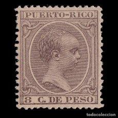Sellos: PUERTO RICO.18791-92. ALFONSO XIII.8C.MNH.EDIFIL 96. Lote 205234843