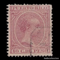 Sellos: PUERTO RICO.18791-92. ALFONSO XIII.10C.USADO.EDIFIL 97. Lote 205243267