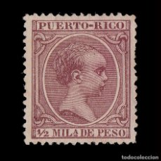 Sellos: PUERTO RICO.1894. ALFONSO XIII.1/2 M.MNG.EDIFIL 102. Lote 205243940