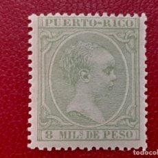 Sellos: SELLO PUERTO RICO 1891 EDIFIL 91. Lote 205246012
