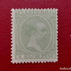 Sellos: SELLO PUERTO RICO 1891 EDIFIL 91. Lote 205246132