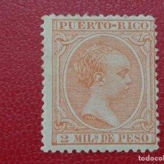 Sellos: SELLO PUERTO RICO 1894 EDIFIL 104. Lote 205246643