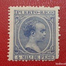 Sellos: SELLO PUERTO RICO 1891 EDIFIL 89. Lote 205247283