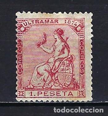 1874 ESPAÑA COLONIAS CUBA - ALEGORÍA DE ESPAÑA - MH* NUEVO (Sellos - España - Colonias Españolas y Dependencias - América - Cuba)