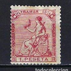 Sellos: 1874 ESPAÑA COLONIAS CUBA - ALEGORÍA DE ESPAÑA - MH* NUEVO. Lote 205256465