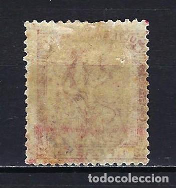 Sellos: 1874 España colonias Cuba - Alegoría de España - MH* Nuevo - Foto 2 - 205256465