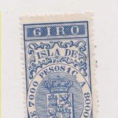 Sellos: SELLO FISCAL. GIRO. PUERTO RICO. 6 PESOS. Lote 205527347